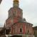 Храм Богоявления Господня в Китай-городе